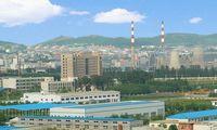 平阴工业园区