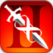 [iOS]Infinity Blade II