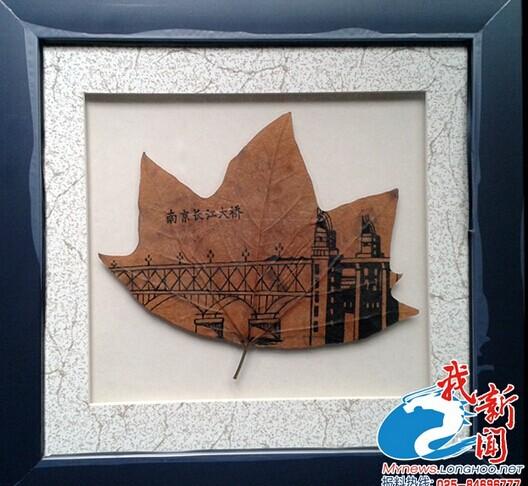 中学老师在叶子上画南京景色