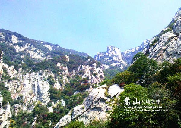 下元古界嵩山群手绘图