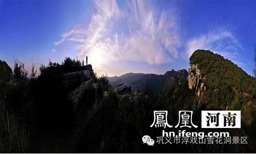 七夕和他(她)相约浮戏山共度逍遥谷尺寸别墅顶高度斜图片