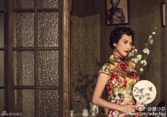 组图:蔡少芬旗袍装显身材