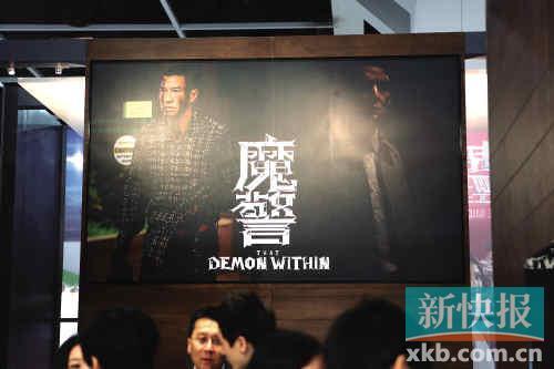 [恐怖片,香港电影,温州网]香港影视博览情色恐怖片当道,《4D肉蒲团》领衔 肉蒲团只要不是变态.