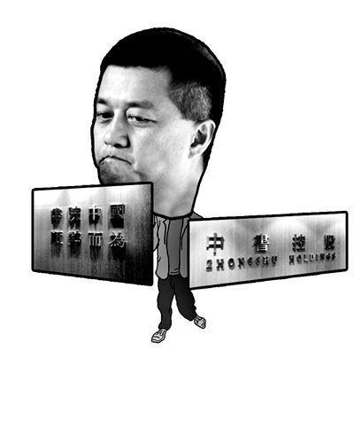 漫画/陈彬制图/巨琳