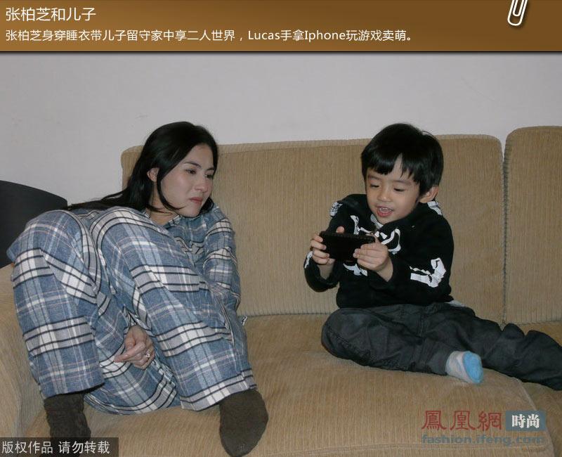 张柏芝穿睡衣陪Lucas 看女星私下亲子搭配