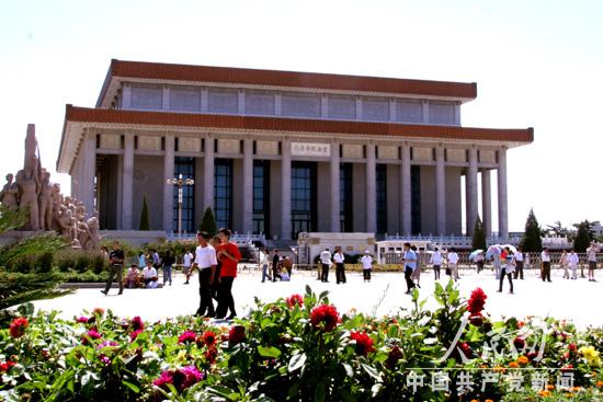 中央办公厅决定在毛主席纪念堂设立井冈山延安等4厅 - 高山松 - gaoshansong.good 的博客