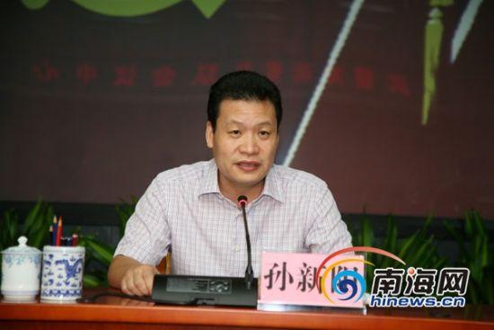中央军委下达命令 海南省武警总队司令员换人图片