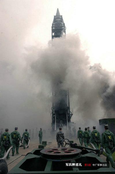 美专家:中国连续试射洲际导弹 是测试分导多弹头 - 高山松 - gaoshansong.good 的博客