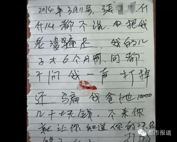 提分手并打胎信阳19岁女孩和闺蜜遭前男友杀害