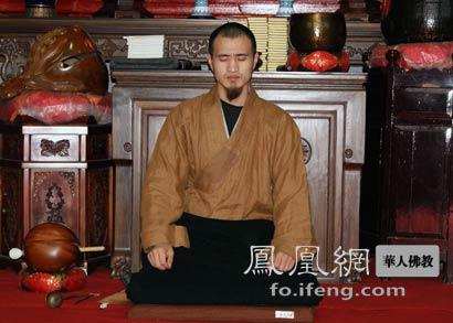 宣化上人——修行的好处 禅的十种利益 [ - xinxiankongqi-8 - 新鲜空气 的博客