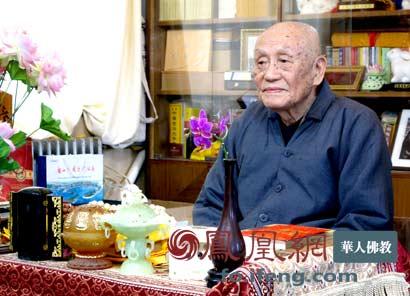 梦参老和尚:般剌密帝剖臂藏经 楞严传译到中国