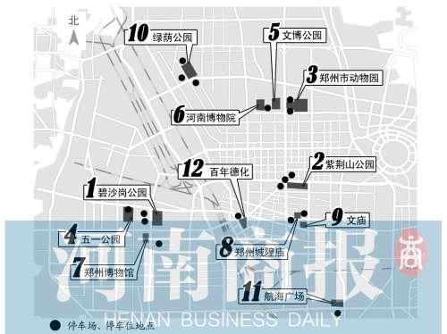 郑州市动物园:丹尼斯商场有200多个停车位免费开放,自行车运动场馆内