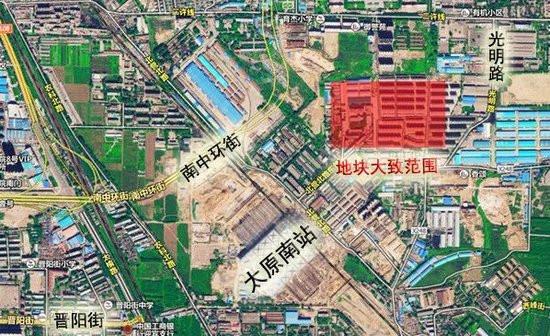 太原市规划设计研究院