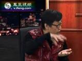 """许子东:从李天一案看北京""""王府文化"""""""
