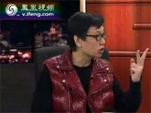 """许子东:""""爸爸罩我去战斗""""背后的民怨"""