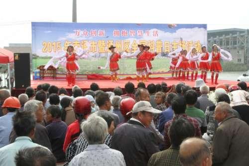 南通市2015年全国科普日主场活动在通州举行