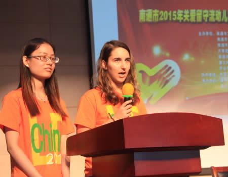 国际志愿者代表,美国乔治城大学的Nathalia peton发言