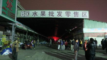 深圳水果批发市场发生大火已致15死
