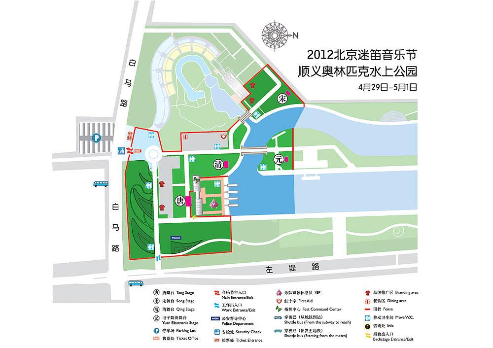 2012北京迷笛音乐节场地示意图