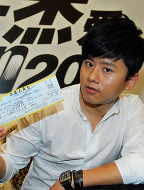 张杰为月底上海个唱办签票会 歌迷大呼迫不及待