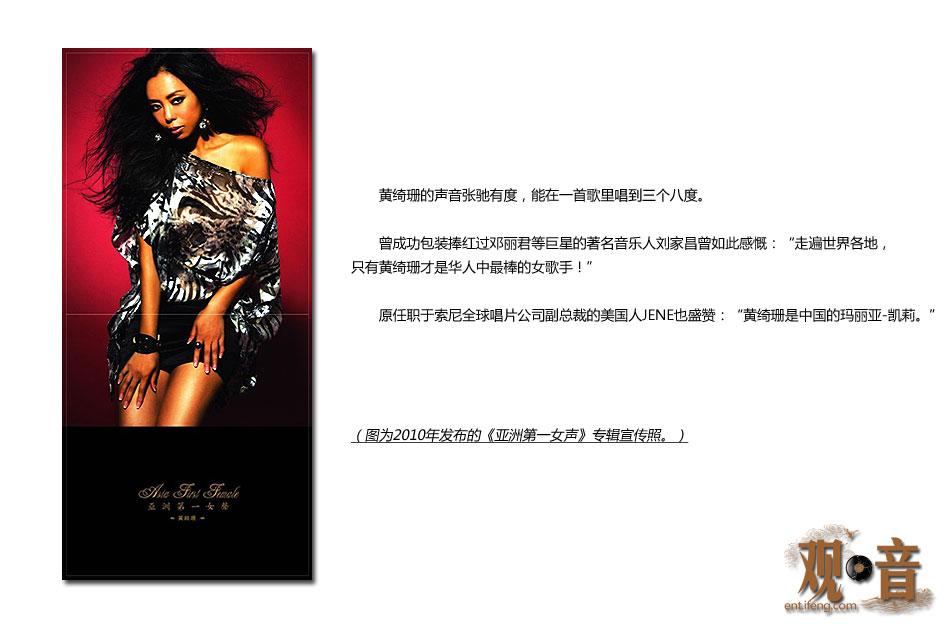"""曾如此感慨:""""走遍世界各地,只有黄绮珊才是华人中最棒的女歌手"""