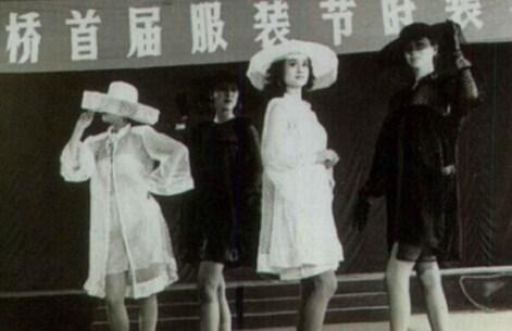 刘翔岳母性感旧照曝光:曾是模特队队长 - 雷石梦 - 雷石梦(观新闻)