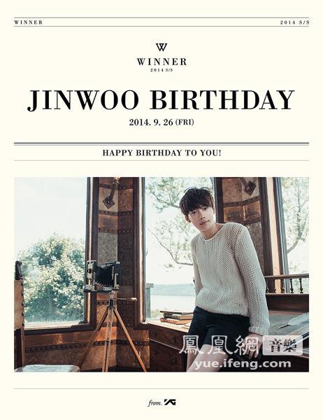 YG在9月26日公开WINNER成员金振宇生日祝贺图片