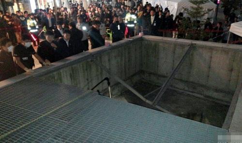 韩露天演唱会遇事故致16死 策划人遗言:很抱歉
