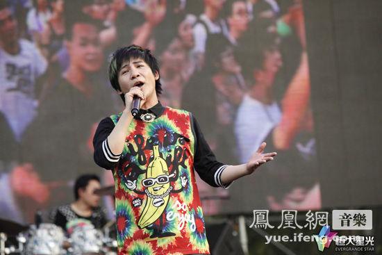 恒大星光音乐节引启东骚动 草坪派对音浪来袭