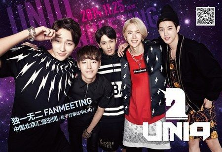 UNIQ人气飙升 11月中国出道舞台首场FanMeeting