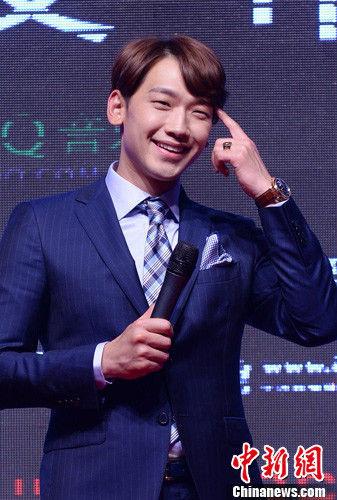 网传韩国男星Rain冲凉裸照 图案遮住下半身(图)