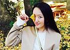43岁杨钰莹晒欣赏银杏照