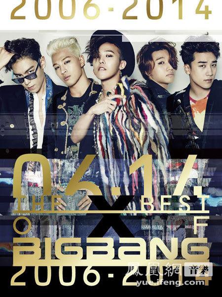 "BIGBANG""Best Album""获日本公信榜冠军"