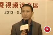 北京力美广告有限公司副总裁陈建章