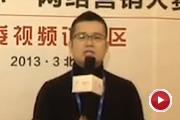 灵狮中国CEO 徐进