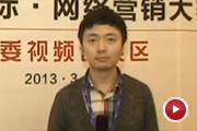 MediaV副总裁 王楠