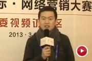 北京华扬联众广告有限公司副总经理 王海龙