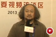 营销策划中心董事长兼执行创意总监 张晓岚