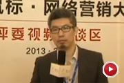 网易销售运营中心营销策略副总经理 杨智予