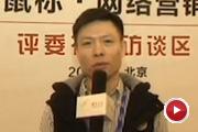地幔集团联合创始人 姚俊