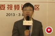 广州尔码互动营销CEO 喻晓马