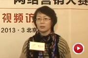 电众数码副总经理 郝雁嵩