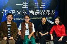 中国传统的当代化可能性