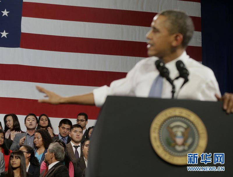 奥巴马演讲时被韩国男子打断