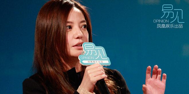 赵薇参加凤凰娱乐《易见》特别节目访谈现场