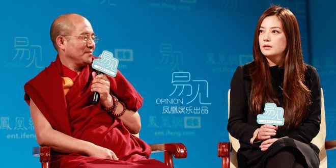 《易见》特别节目跨界对话系列:索达吉堪布VS赵薇 主持人:易立竞