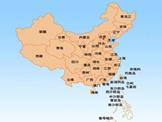 全国34省市均将参展2014青岛世园会