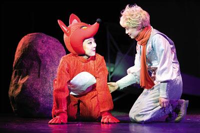 雨后的小故事成人版_童话剧《小王子》遇尴尬 成人版被批太幼稚