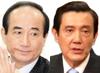 独家解读:马英九为什么要和王金平决裂