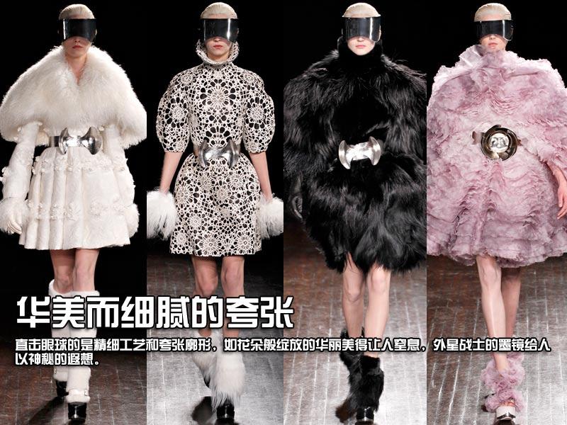 华美而细腻 Alexander McQueen 2012秋冬发布
